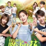 Nghe nhạc hot Chào Em, Như Hoa - Hi, Ruhua (2017) OST Mp3