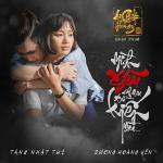 Tải nhạc hot Mình Yêu Nhau Từ Kiếp Nào (Ai Chết Giơ Tay OST) (Single) trực tuyến