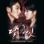 Download nhạc hay Người Tình Ánh Trăng (Moon Lovers Scarlet Heart Ryo) OST
