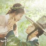 Tải bài hát online Mây Họa Ánh Trăng OST Mp3 hot