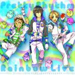 Nghe nhạc hot Pretty Rhythm Rainbow Live Prism Solo Collection 3 trực tuyến