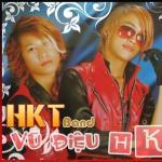 Nghe nhạc Vũ Điệu HKT chất lượng cao