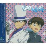 Nghe nhạc mới Magic Kaito 1412 Character Song - Magical Surprise Pallet Mp3 hot