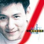 Tải bài hát hay Zhang Xue You Qing Ge Sui Yue Jing Xuan nhanh nhất