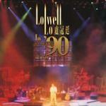 """Download nhạc hay Lu Guan Ting """"90 Yan Chang Hui (Live In Hong Kong / 1990) nhanh nhất"""