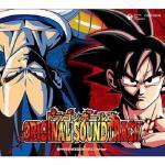 Download nhạc online Dragon Ball Kai I OST (2009) hot