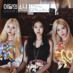 Mix & Match (Mini Album) | Download nhạc Mp3