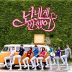 Tải bài hát Heartstrings OST Mp3 online