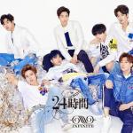 Tải bài hát online 24 Hours (Japanese Single) Mp3 hot