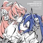 Tải bài hát mới Senki Zesshou Symphogear GX Character Song #1 Maria&Tsubasa Mp3 trực tuyến
