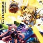 Tải bài hát mới Senki Zesshou Symphogear G OST 1 Mp3 miễn phí
