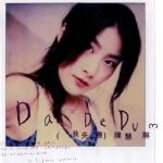 Tải nhạc Da De Dum (Wo Shi Lian) Mp3 trực tuyến