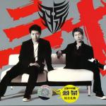 Tải nhạc hay 30 / 三十 Mp3 online