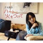 Heart Ni Hi Wo Tsukete (Single 2006) - ZARD   Download nhạc