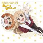 Nghe nhạc Mp3 Himouto! Umaru-chan Character Song - Umaru (Vol. 1) hay online