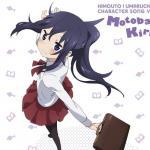 Nghe nhạc hay Himouto! Umaru-chan Character Song - Kirie (Vol. 3) nhanh nhất