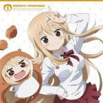 Tải nhạc Himouto! Umaru-chan Bonus CD (Vol. 1) mới