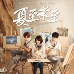Nghe nhạc online Hạ Chí Chưa Tới - Rush To The Dead Summer (2017) OST chất lượng cao