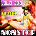 Nghe nhạc miễn phí Tuyển Tập Nonstop Dance Remix NhacCuaTui (Vol. 13 - 2013) - Dj KenBin