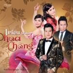 Nghe nhạc hot Triệu Đóa Hoa Hồng (Thúy Nga CD 566)