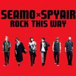 Nghe nhạc hay Rock This Way (Single) Mp3 hot