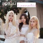 Loonatic (English Version) (Single) - LOONA Odd Eye Circle | Nghe nhạc online