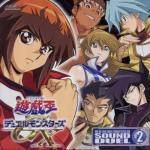 Download nhạc mới Yu-Gi-Oh! Duel Monsters GX Sound Duel (Vol. 2) Mp3 online