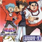 Tải bài hát Yu-Gi-Oh! Duel Monsters GX Sound Duel (Vol. 1) Mp3 hot