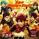 Nghe nhạc online Ensemble Stars! Unit Song CD 2nd Vol.05 Ryuseitai mới
