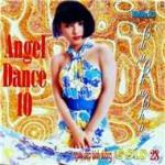 Download nhạc online Hòa Tấu Khiêu Vũ Cha Cha (Angel Dance 10) Mp3 hot