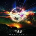 Nesshoku Starmine (Single) - Roselia | Download nhạc nhanh