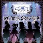 Nghe nhạc Mp3 Black Shout (Single) online