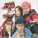 Download nhạc Two Yoo Project - Sugar Man 3 Episode.10 (Single) trực tuyến