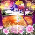 Download nhạc hot Getueisaika Azayaka miễn phí