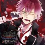"Download nhạc Diabolik Lovers Sadistic Song Vol.1 ""Kekkyoku Night"" Mp3 online"