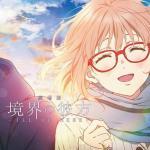 Download nhạc Aitakatta Sora (Single) chất lượng cao