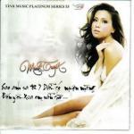 Sao Anh Ra Đi - Dẫu Có Muộn Màng... (Tình Music Platinum Vol. 53) - Minh Tuyết | Download nhạc Mp3