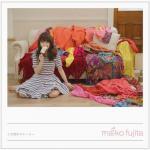 Tải nhạc hay Kono Koi No Story (Single) mới