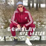 Opa Bratan (Single) - Benislav | Nghe nhạc trực tuyến