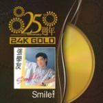 Download nhạc online Smile Mp3 miễn phí