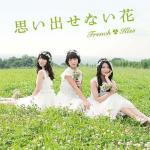 Download nhạc online Omoidasenai Hana (Type B) (Single) chất lượng cao