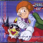 """Download nhạc hay Digimon Adventure 02: Best Partner 8 """"Inoue Miyako & Hawkmon"""" Mp3 miễn phí"""