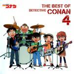 Tải bài hát The Best Of Detective Conan 4 Mp3 hot