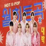 Download nhạc online Nhạc Hàn Quốc Hot Tháng 08/2020 mới nhất