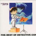 Tải bài hát The Best Of Detective Conan 1 nhanh nhất