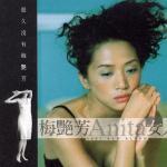 Download nhạc mới Nữ Nhân Hoa / 女人花 Mp3 online