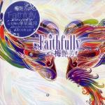 Tải bài hát hot Faithfully (CD1) online