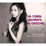 Tải bài hát hot Mai Kuraki Symphonic Collection in Moscow Mp3 miễn phí