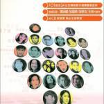 Download nhạc miễn phí Quảng Đông Kinh Điển 101 (CD2) - Phương Lực Thân (Alex Fong)