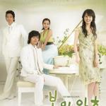Tải nhạc hot Spring Waltz OST (KBS TV Series) Mp3 miễn phí